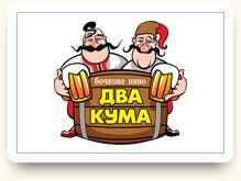 Дизайн логотипа Два кума