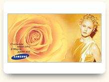 Дизайн открытки Samsung 8 Марта
