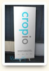 Ролл-ап Стандарт 80х200 см - Cropio