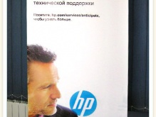 Roll-up HP services