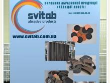 Ролл ап 150х200 см Svitab