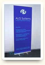 Ролл-ап Стандарт 85х200 см ALG Systems