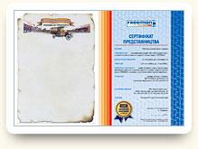Печать полиграфия печать рекламы Изготовление бланков изготовление дипломов